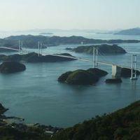 Kurushima-Kaikyō híd