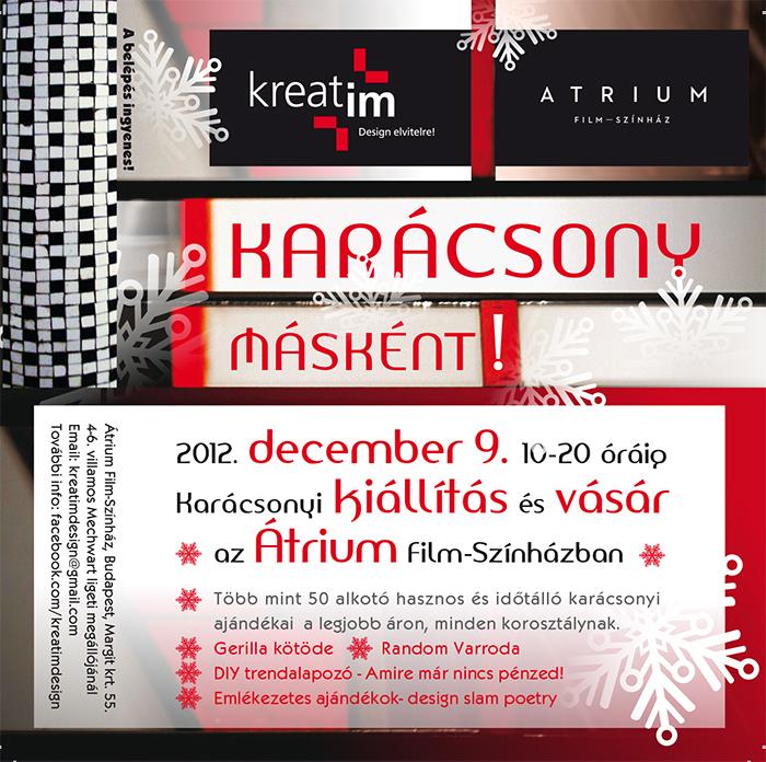 Kreatim_Atrium_Dec9.jpg