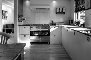 Modern háztartás zöld kihívásai