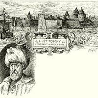 Szerb kém, osztrák megbízó, olasz levél, török ellenfél