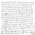 Feltárul-e a Wesselényi összeesküvés titka? (Vendégposzt: a második kriptotörténeti rejtvény megoldása)