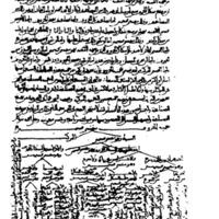 A kódfejtés arab kezdetei