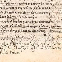Pénzdíjas történelmi rejtély: 1000 dollár a megfejtőnek!