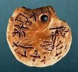 2_2 hieroglif B.jpg