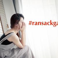 Ezért lett biztonságos az airbnb: #ransackgate