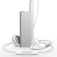 Hogyan tegyünk használhatatlanná egy MP3-lejátszót?