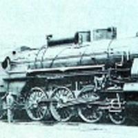 5. Meghiúsult vasútépítési tervek