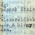 534. Újjáépítési tervek 1945-ből