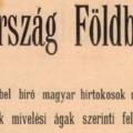 1058. Községünk nagybirtokosai 1893-ban