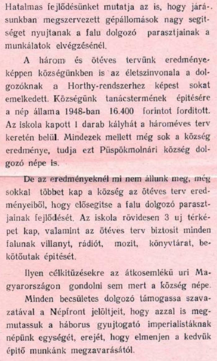 MFN_PM_1950_4.JPG