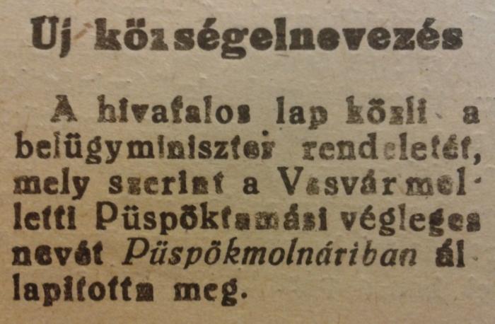 NYKU_19481212_2o.jpg