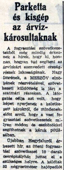 vn_19700625_3o_1.jpg