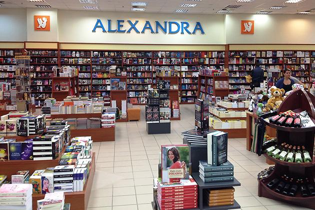 alexandra-head.jpg