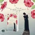 Csodaszép regényt írt a női lélek bátorságáról és szabadságáról Rose Tremain