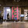 Határtalan Design kiállítás a Kiscelli Múzeumban