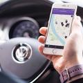 Parkolj könnyedén a Parkl app használatával