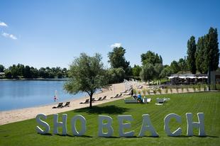 Már várja a látogatókat Budapest egyetlen szabadvízi strandja - Megnyílt a SHO BEACH