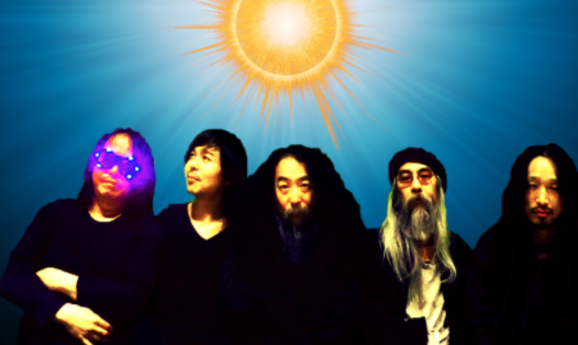 Acid Mothers Temple & The Melting Paraiso U.F.O. (JP) makrohang (HU)