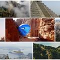 A világ 7 új csodája