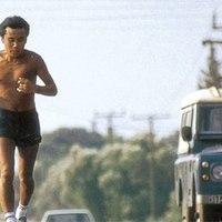 Miről beszélek, amikor futásról beszélek?