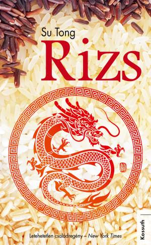 sutong-rizs.jpg