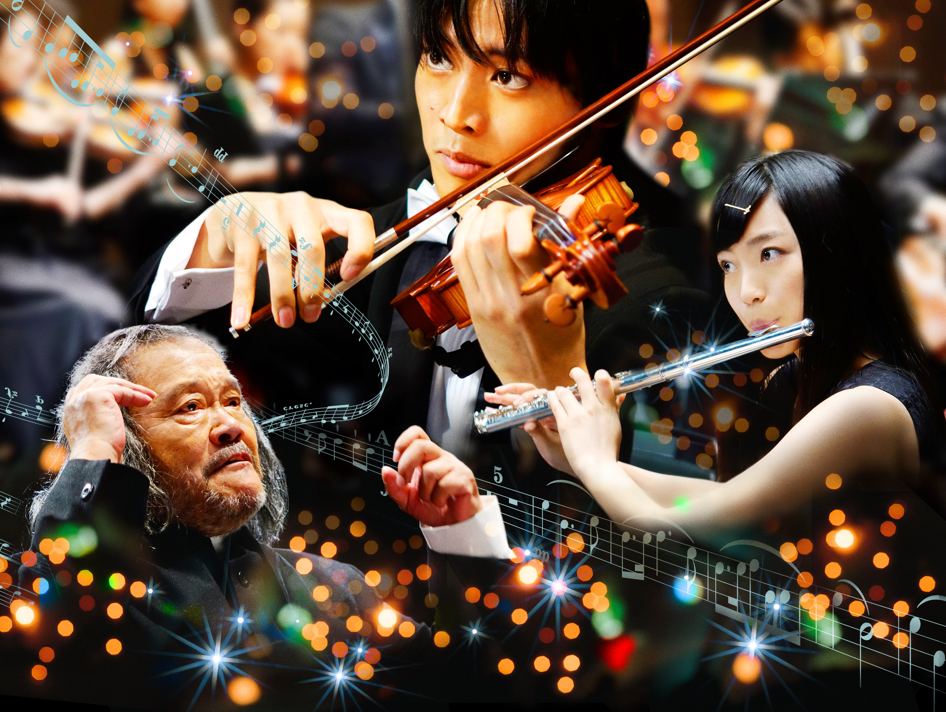 ©2015「Maestro!」Film's Partners/AKIRA SASO/FUTABASHA