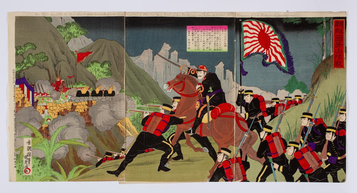 Kōchōrō Kunishige: Szárazföldi csata Gazannál (Korea) a kínai-japán háborúban (triptichon), Japán, Meiji-korszak, 1894 körül, színes fametszet, 37,4 x 25,6 cm, Hopp Ferenc Ázsiai Művészeti Múzeum