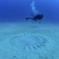 Rejtélyes jelenség a tenger mélyén