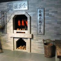 Múzeumot kap a pekingi kacsa