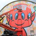 Ilyen a legnagyobb európai graffiti!