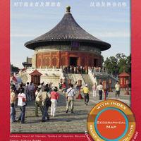 Utazzunk Gizivel Kínába!
