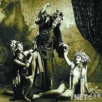 Meztelen opera sokkolja a kínaiakat