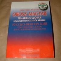 Magyar-orosz fórum jön létre