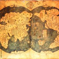 Kínai térkép segíthette Kolumbuszt Amerikába