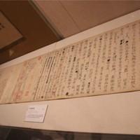 Klasszikus irodalmi múzeum nyílik Kínában