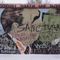 Ismét csókolózni fog Brezsnyev és Honecker