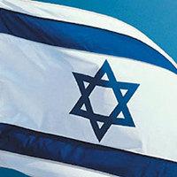 Herzl Tivadar elégedett lenne