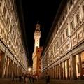 Firenze és a magyarok