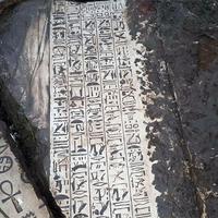 Ismeretlen templomra bukkantak Egyiptomban
