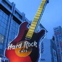 Hard Rock Café után Hard Rock Vidámpark