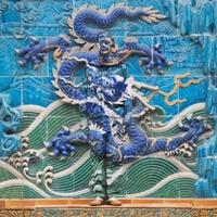 Láthatatlanná tévő festék Kínából