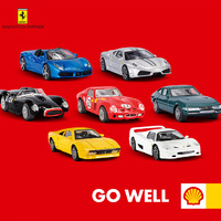 Nyerj egy Ferrari modellautót!