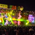 A Strand Fesztiválon adják át a Petőfi Zenei Díjakat