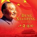 Tabutémák a kínai sorozatban