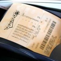 53 milliárdot bukott az elveszett lottószelvénnyel