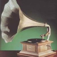 Gramofon zenei díjak – a névsor