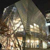 Múzeum szeptember 11. emlékére