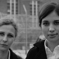 Szenzáció: Budapestre jön a hírhedt sztárpár