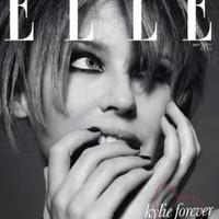 Bezár az Elle és a Kretén magazin kiadója