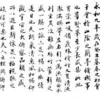 Nem tudnak kézzel írni a kínaiak?